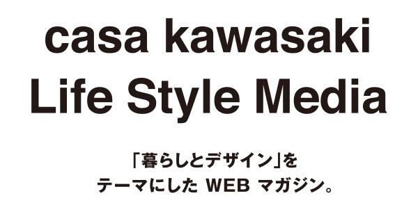 casa kawasaki Life Style Media
