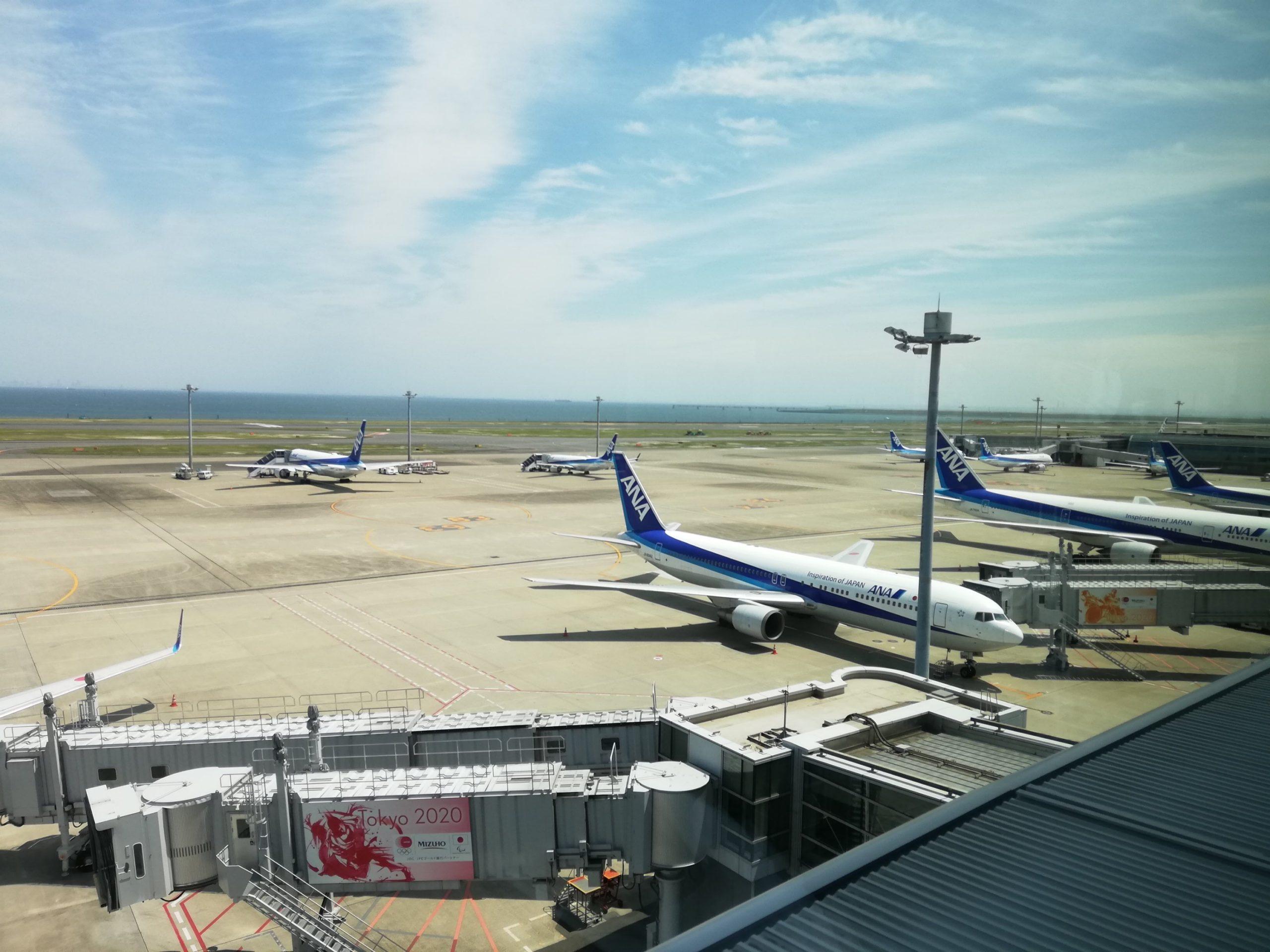 羽田空港は