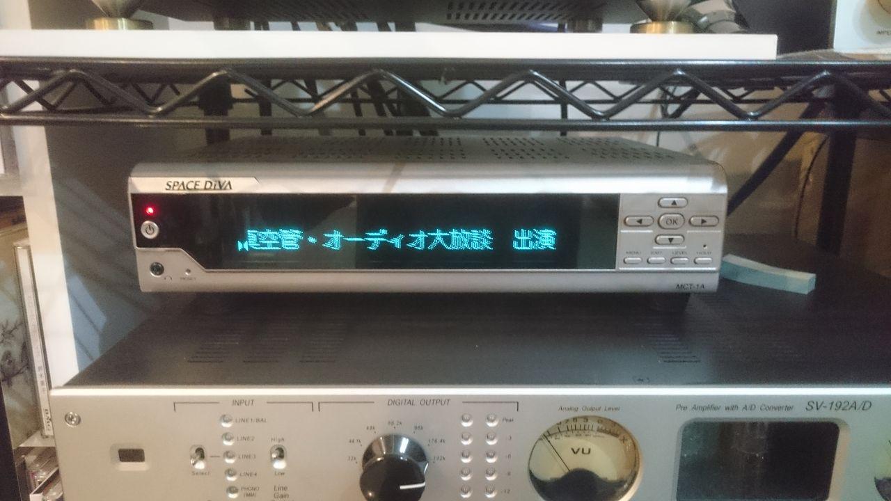 放送です!