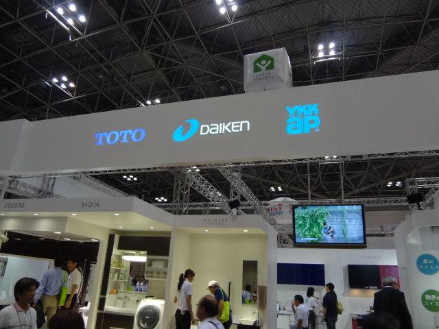 DSC00045