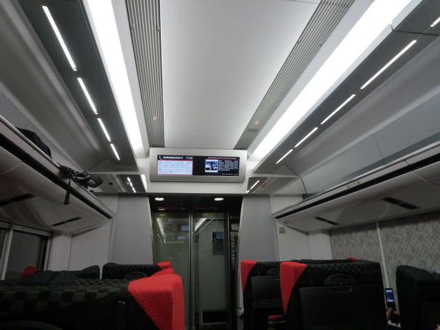 P1060744