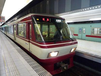 P1060559