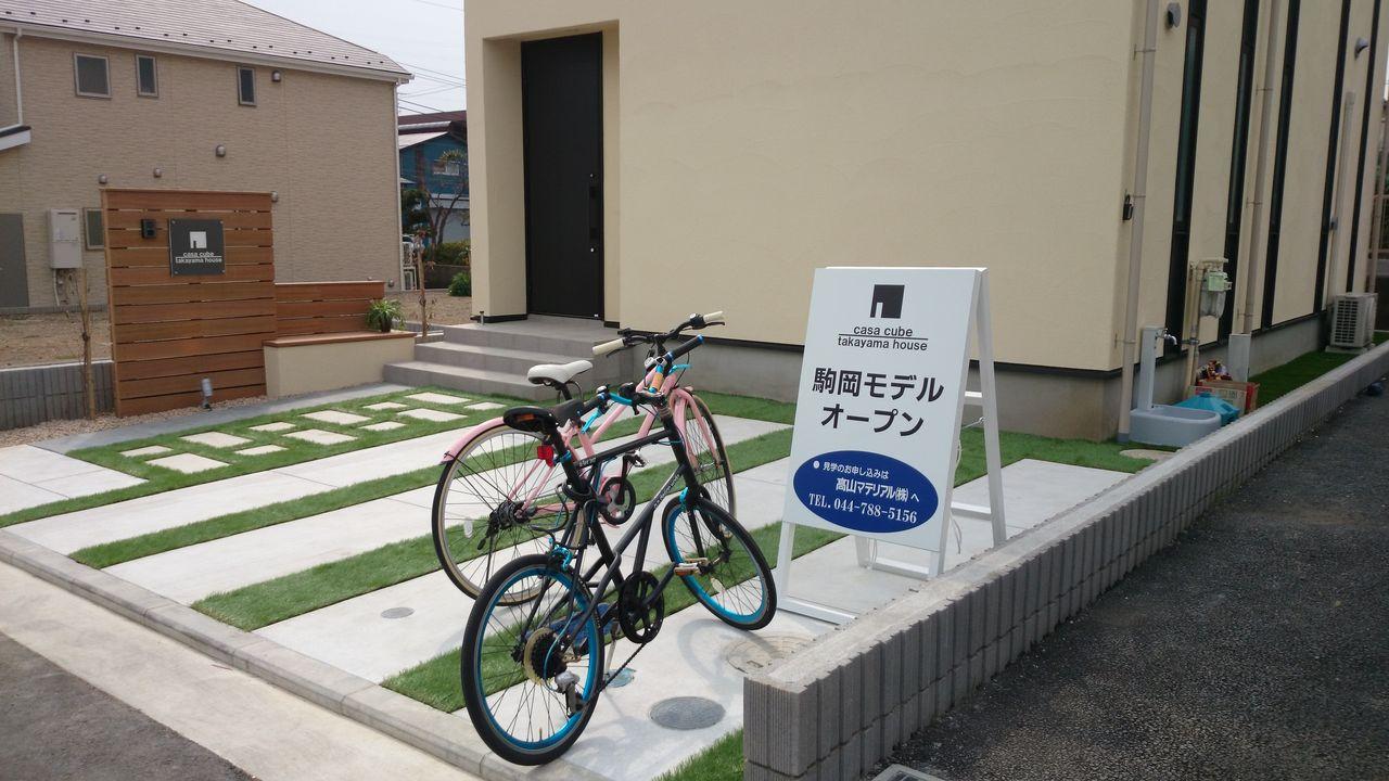 casa cube 駒岡モデル オープン!!