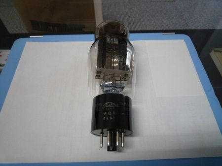 P1080070